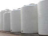 10吨减水剂储罐 聚羧酸母液罐 塑料搅拌