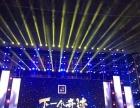 武汉专业舞台,会展设备,灯光,音响,LED出租