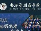 深圳EMBA总裁班选哪个学校比较好