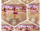 广州哪里有专业的瑜伽教练培训班?