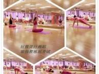 广州哪里有瑜伽教练培训瑜伽一对一培训