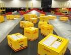DHL寄到韩国日本 南非 智利等全球的国际快递