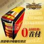 广州荔湾0首付 i5游戏主机 分期付款 实体店办理