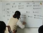 想学英语而不想死记硬背 苏州时代日语轻松hold住
