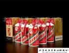 滨州回收茅台酒价格表 滨州茅台酒回收价格咨询