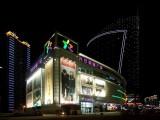 光谷国际广场旁 优质青年公寓可日租 月租 水电网全包