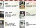 河南蜜尔可 蛋糕店 投资金额 1-5万元
