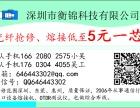 深圳光纤熔接低至5元一芯