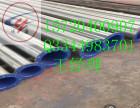 钢制法兰连接内外涂塑复合钢管 厂家欢迎咨询