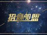 郑州淘客软件云惠通个性化贴牌代理定制