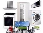 福州回收电脑,空调,冰箱,电视机等废旧电器,有意者电联