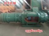 品质好货煤矿用KCS-120D振弦除尘风机基本参数与材质