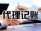遂宁注册公司工商营业执照代办一条龙服务,省钱省心