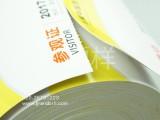 广州入场券门票印刷,热敏纸门票印刷价格
