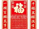 绒布中堂画 对联 厂家直销 1.6米中堂