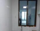 万锦新城105精装办公室 高层观景 空调 厨卫 文件柜