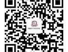 滨州淘宝开店引流 淄博淘赢电商学院淘宝开店引流技巧方法