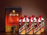 北京茅台酒瓶回收.整箱茅台酒收购.回收整箱茅台酒