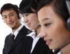 欢迎进入-福清海尔热水器(福清各中心)%售后服务维修网站电话