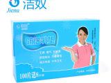 洁奴 防溢乳垫溢奶垫一次性防漏奶乳贴薄款