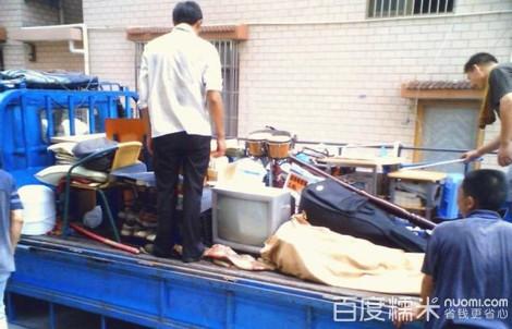 郑州58速运拉货司机电话