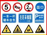 交通标志牌道路限速停车场指示反光牌警示牌可定制批发