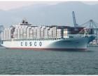 澳大利亚新西兰移民搬家海运双清