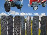 青岛轮胎厂家青岛拖拉机车650-16轮胎