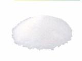 二棕榈酰羟脯氨酸