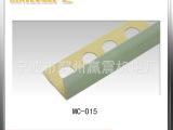 供应PVC异型材,阳角线,护角线 瓷砖护边线