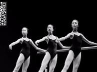 西直门街舞学习班 爵士舞培训 芭蕾一对一学习