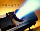 上海经营性演出许可证申请 可提供3名经纪人