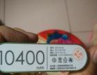 小米10400毫安充电宝