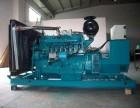 东莞康菱发电机组回收公司