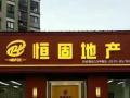 坊门街商铺位于步行街,旺铺出售,每天店内生意红火