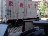 北京怀柔军祥搬家公司 怀柔搬家公司电话 怀柔长途搬家公司