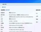 酷睿i5高端处理器27寸高清显示器