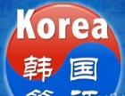 韩国各种签证,疑难杂症