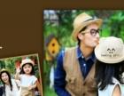 全家福团购价598 韩风尚婚纱摄影 服装不限区