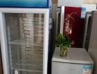 出售,出租各种大小冰箱,冰柜,展示柜,洗衣机,空调等电器
