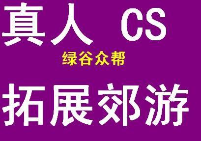 2018北京植树活动 平谷植树 亲子植树活动 平谷植树场地