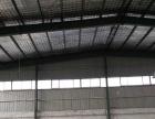鱼台鱼城交警队东钢结构厂房出租,有起重机空压机