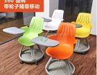 带写字板培训椅带轮移动会议椅办公椅子招待会椅子阅览椅学生椅