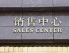 石家庄商场购物中心导向标识设计制作 早来标识