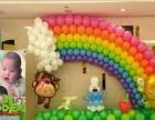 小丑表演,氦气球,气球造型,气球派对,气球布置