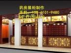 南京实木烤漆中药柜定做厂家,美丽漂亮的中