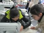 上海服装培训、服装打板、服装设计、服装手绘培训课