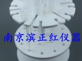 聚四氟乙烯多功能架子放置试管 微柱