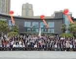 北京朝阳年会合影拍摄 年会摄影摄像跟拍 摇臂 导播 无人机