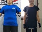 重庆健康减肥,选择魔方减肥营青少年暑假减肥营
